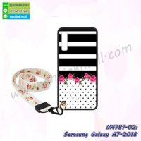 M4787-02 เคสยาง Samsung Galaxy A7-2018 ลาย Flower V04 พร้อมสายคล้องคอ