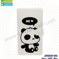 M4800-16 เคสฝาพับ Vivo V15 Pro ลาย Hi Panda
