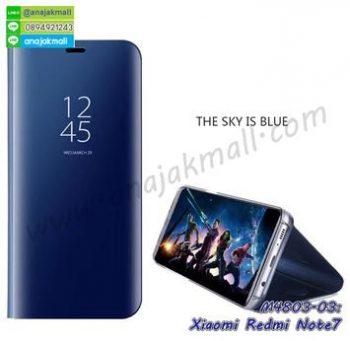 M4803-03 เคสฝาพับ Xiaomi Redmi Note7 เงากระจก สีฟ้า