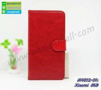 M4812-01 เคสฝาพับไดอารี่ Xiaomi Mi9 สีแดงเข้ม