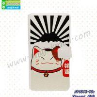 M4813-18 เคสฝาพับ Xiaomi Mi9 ลาย Lucky Cat Z01