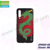 M4820-05 เคสยางนิ่ม Xiaomi Mi9 ลาย DragonSun