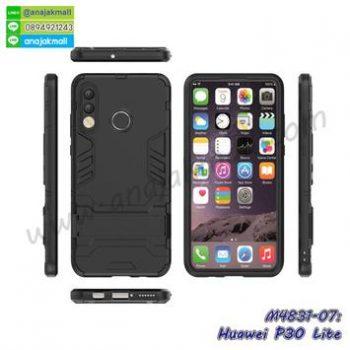 M4831-07 เคสโรบอทกันกระแทก Huawei P30Lite สีดำ