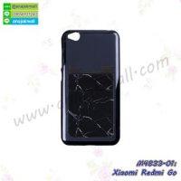 M4833-01 เคสยางหลังบัตร Xiaomi Redmi Go ลายหินอ่อนสีดำ