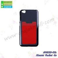 M4833-03 เคสยางหลังบัตร Xiaomi Redmi Go สีแดง