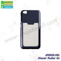 M4833-05 เคสยางหลังบัตร Xiaomi Redmi Go สีขาว