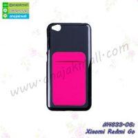 M4833-06 เคสยางหลังบัตร Xiaomi Redmi Go สีชมพู