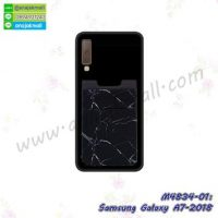 M4834-01 เคสยางหลังบัตร Samsung Galaxy A7-2018 ลายหินอ่อนสีดำ