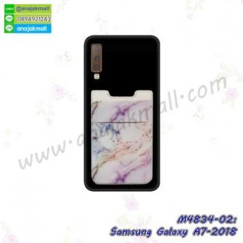 M4834-02 เคสยางหลังบัตร Samsung Galaxy A7-2018 ลายหินอ่อนสีขาว