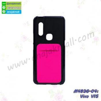 M4836-04 เคสยางหลังบัตร Vivo V15 สีชมพู