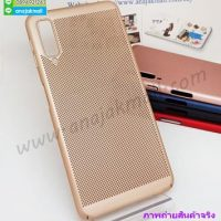 M4838-01 เคสระบายความร้อน Samsung Galaxy A7-2018 สีทอง