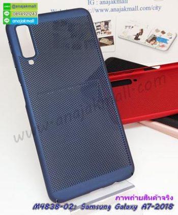 M4838-02 เคสระบายความร้อน Samsung Galaxy A7-2018 สีน้ำเงิน