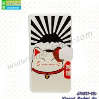 M4811-18 เคสฝาพับ Xiaomi Redmi Go ลาย Lucky Cat Z01