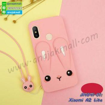 M4841-01 เคสตัวการ์ตูน Xiaomi Mi A2 Lite สีชมพู
