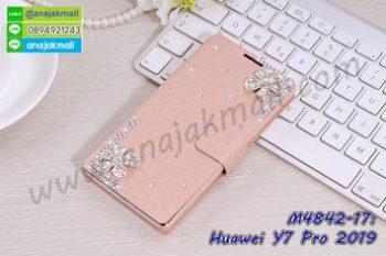 M4842-17 เคสฝาพับ Huawei Y7 Pro 2019 แต่งคริสตัลลาย Fresh Flower II
