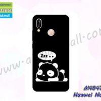 M4847-29 เคสยาง Huawei Nova3i ลาย Panda Sleep