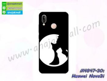 M4847-30 เคสยาง Huawei Nova3i ลาย Two Cat