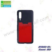 M4860-01 เคสยางหลังบัตร Xiaomi Mi9 สีแดง