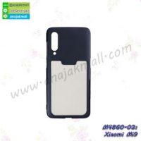 M4860-03 เคสยางหลังบัตร Xiaomi Mi9 สีขาว