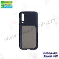 M4860-05 เคสยางหลังบัตร Xiaomi Mi9 สีเทา