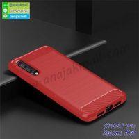 M4867-04 เคสยางกันกระแทก Xiaomi Mi9 สีแดง