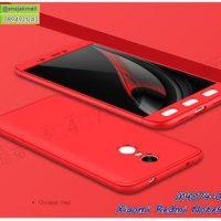 M4874-01 เคสประกบหัวท้ายไฮคลาส Xiaomi Redmi Note4X สีแดง