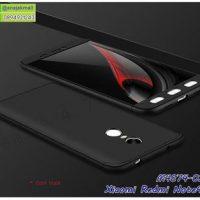 M4874-02 เคสประกบหัวท้ายไฮคลาส Xiaomi Redmi Note4X สีดำ