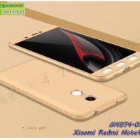 M4874-03 เคสประกบหัวท้ายไฮคลาส Xiaomi Redmi Note4X สีทอง