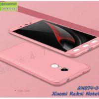 M4874-04 เคสประกบหัวท้ายไฮคลาส Xiaomi Redmi Note4X สีชมพู
