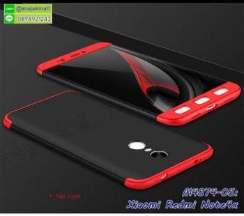 M4874-05 เคสประกบหัวท้ายไฮคลาส Xiaomi Redmi Note4X สีดำ-แดง