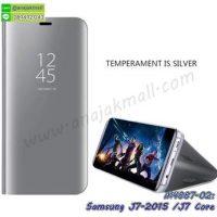 M4887-02 เคสฝาพับ Samsung J7-2015/J7Core เงากระจก สีเงิน