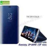 M4887-03 เคสฝาพับ Samsung J7-2015/J7Core เงากระจก สีน้ำเงิน