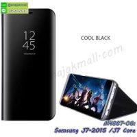 M4887-06 เคสฝาพับ Samsung J7-2015/J7Core เงากระจก สีดำ