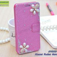 M4888-07 เคสฝาพับคริสตัล Xiaomi Redmi Note4X ลาย Two Flower II