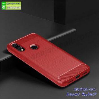 M4898-04 เคสยางกันกระแทก Xiaomi Redmi7 สีแดง