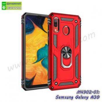 M4902-01 เคสกันกระแทก Samsung A30 หลังแหวนแม่เหล็ก สีแดง