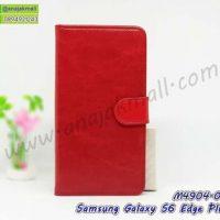 M4904-01 เคสฝาพับไดอารี่ Samsung S6Edge Plus สีแดงเข้ม