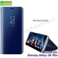 M4908-03 เคสฝาพับ Samsung Galaxy J6Plus เงากระจก สีน้ำเงิน