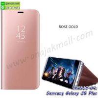 M4908-04 เคสฝาพับ Samsung Galaxy J6Plus เงากระจก สีทองชมพู