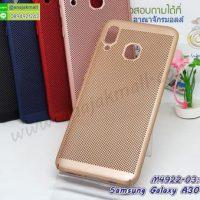 M4922-03 เคสระบายความร้อน Samsung A30 สีทอง