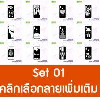 M4925-L01 เคสแข็งดำ Xiaomi Redmi Note5 ลายการ์ตูน (เลือกลาย)