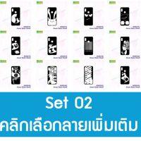 M4925-L02 เคสแข็งดำ Xiaomi Redmi Note5 ลายการ์ตูน (เลือกลาย)