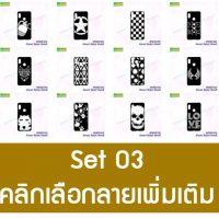 M4925-L03 เคสแข็งดำ Xiaomi Redmi Note5 ลายการ์ตูน (เลือกลาย)