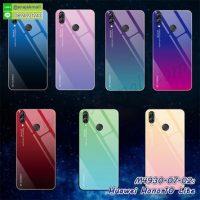 M4930 เคสขอบยางอะคริลิคพรีเมียม Huawei Honor10Lite (เลือกสี)