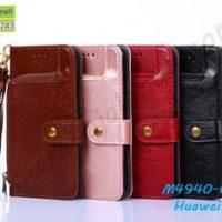m4940 เคสกระเป๋า Huawei Nova3 (เลือกสี)