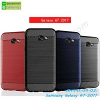 M4941 เคสยางกันกระแทก Samsung Galaxy A7-2017 (เลือกสี)