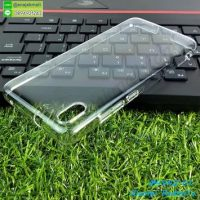 M4942-01 เคส PC คลุมรอบ Xiaomi Redmi7a สีใส