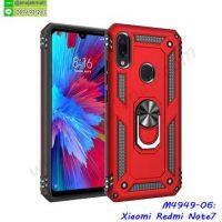 M4949-06 เคสกันกระแทก Xiaomi Redmi Note7 หลังแหวนแม่เหล็ก สีแดง