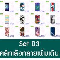 M4947-S03 เคสแข็ง Samsung Galaxy J6Plus ลายการ์ตูน (เลือกลาย)