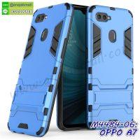 M4484-06 เคสโรบอทกันกระแทก OPPO A7 สีฟ้า